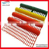 road traffic plastic safety fence/construction plastic safety fence