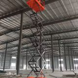 Electric Boom Lift Automatic Portable Movable Scissor Lift