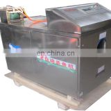 Competitive price fish killing machine debonder fish scale cleaning machine in fish food making line