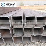 mild carbon 50*50 acrylic square steel tube