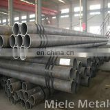 A36 cold rolled bright surface carbon steel coil