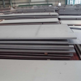 6mm Stainless Steel Plate 50 High Strength  316 Stainless Steel Plate