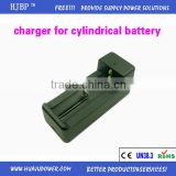 original factory wholesale TR-003 charger for cylindrical battery with 4 batteries