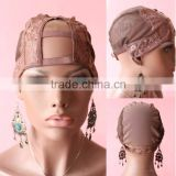 Hot Selling Breathable and Fashionable Weaving Cap U Part Wig Cap, Full Lace Front Wig Adjustable Cap for wig making