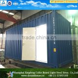 low price container house price /Luxury design Prefabricated Container Houses/Kit Modular House