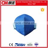 CM activated carbon filter dust mask
