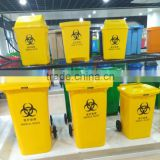 20L medical waste containers,medical waste bin                                                                                                         Supplier's Choice