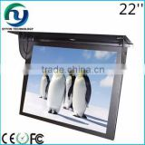 Stable 19 inch Bus best price led digital ad players