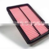 B595-13-Z40 for MAZDA passed ISO9001,TS16949 Car Air Filter