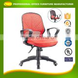 Customizable Mesh Office Arms Healthy Office Computer Game Chair