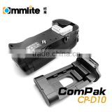Commlite ComPak Battery Grip , Battery Power for Nikon 300,D300S,D700