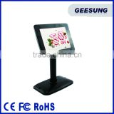 7 Inch LED Touchscreen USB Powered Portable Monitor