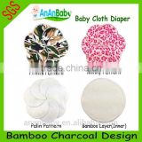 AnAnBaby Printed Waterproof Cloth Breast Pads Organic bamboo Nursing Pads                                                                         Quality Choice                                                     Most Popular