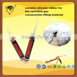 ceramic silicone rubber for fire resistant gns construction filling material