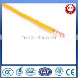 China Manufacturer High quality 2p cable/4 core data cable/2 core shielded twisted pair cable