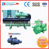 2015 New design and Trade Assurance centralized cooling water system for plastic for Injection Molding Machine
