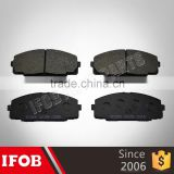 IFOB Chassis Parts the front Break Pads for Toyota HILUX 1997-2005 RZN 04465-35020 car parts Break Pads