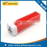 2600mah Lip Shape Power Bank Customized Logo Power Bank Battery Portable Cellphone Charger