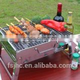 indoor charcoal bbq grill/commercial charcoal bbq grill/stainless steel charcoal bbq grills