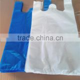 cheap Plastic T-shirt bags used in supermarket and grocery,reasonable price