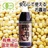 "Made in Japan famous Daitoku soy Co's organic dark soy sauce ""Toki arubeshi"" 500ml"