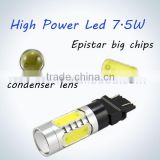 7.5w t25 car high power led 3157