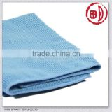 microfiber cleaning cloth car towel