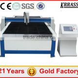 Export to cnc metal plasma cutting machine , used plasma cutting tables for sale with good quality