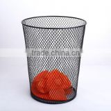 Opening Top Metal Mesh Powder Coated Colorful Waste Basket Paper Bin For Office Home School