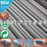 China Supplier steel structure reinforced deformed steel bar internally threaded rod                                                                         Quality Choice