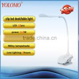 new led clip rechargeable bed lamp