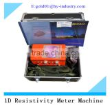 Geological Surveying Equipment Surface Resistivity Meter Ground Water Detector