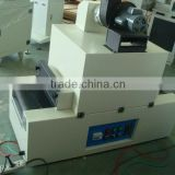 Factory supply UV curing machine with transmission belt
