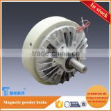 magnetic powder brake for specialized machinery electromagnetic brakes,magnetic powder brake