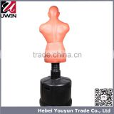 UWIN Top Quality Adjustable Boxing Training Target For Punching Bag Man Buy Direct From China