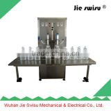 2016 high productive organic coconut oil private label filling machine