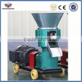 [ROTEX MASTER] Natural Coco and Coconut Peat Pellets Making Machine for Garden, Greenhouse,Patio
