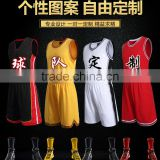 2016 wholesale hot sell new design cricket jerseys pattern
