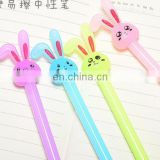 Cute Cartoon Rabbit 0.5mm Eraserable Gel Ink Pen
