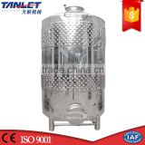 sanitary class Vertical 304 316 Stainless Steel beer beverage soft drink wine fermentation tank