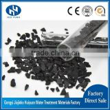 Oil Refinery Deodorization and Solvent Recovery Coconut Shell Granular Activated Carbon as Catalyst Carrier