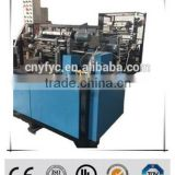 Agile clipping paper making machine for sale