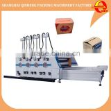 Semi automatic chain feeding flexo ink printing slotting machine