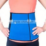 Perfect Body Shaper Latex Waist Training Corsets Slimming Suit for Woman