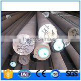 Superior Quality Standard astm a479 tp304 stainless steel bar manufacturer with low price