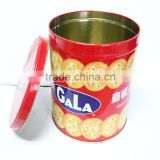 Alibaba China /health/product wholesale/Memorial/Animal memorial round tin box tin boxes/cans/pots for gum/mints/candy/cookie