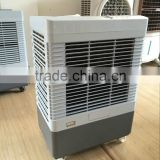 ABS portable air cooler/household 4500m3/h airflow hotel resturant part use water air cooler/energy save evaporative air cooler