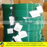 color pvc coated iron wire (Manufacturer & Exporter)Buy from Huihuang factory -BLACK,GREEN,SKYPE amyliu0930