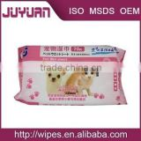 Achol free Wholesale Antibacterial PET WET WIPES Pet bath/ear cleaning wipes for pet dog cat