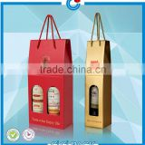 Private customized luxurious gift box corrugated paper bag for wine                                                                                                         Supplier's Choice